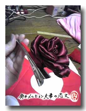二連薔薇モチーフのコンコルド、まず1個目の薔薇が完成!