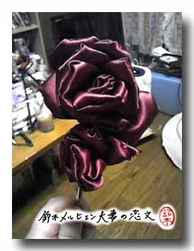 二連薔薇モチーフのコンコルド、今日はここまで完成しました!