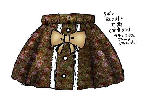 嫁用新作花柄スカート・デザイン画。着脱可能でゴールドサテンのリボンつき。