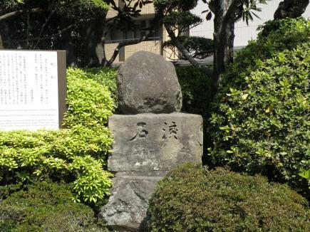 鹿児島別院涙石