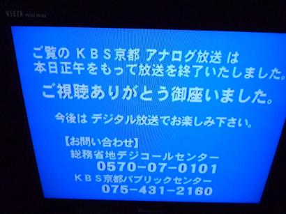 P1070330_convert_20110724124738.jpg