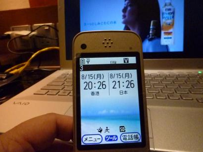 P1070659_convert_20110816105820.jpg