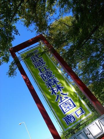 2011-09-07 チャリ遠征 028