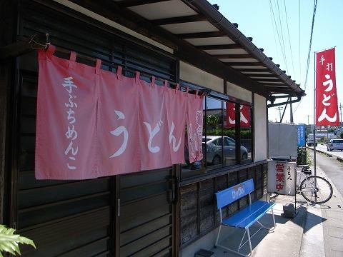 2011-09-07 千代屋 018