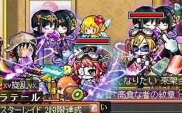 Maple111101_215141.jpg