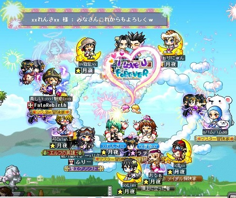 Maple111111_010824.jpg
