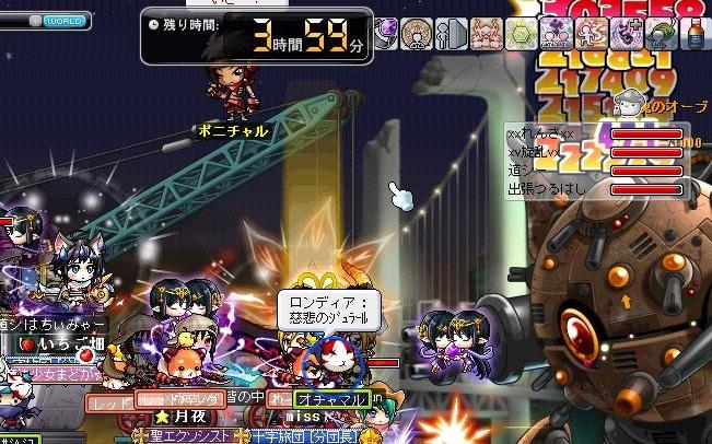 Maple111120_220113.jpg
