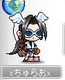 Maple111123_152339.jpg