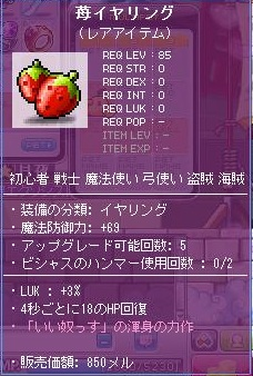 Maple111124_024515.jpg
