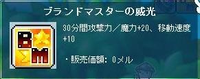 Maple111124_030759.jpg