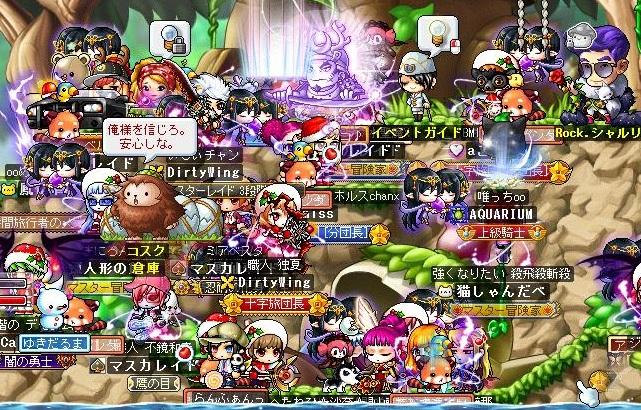 Maple111218_201339.jpg