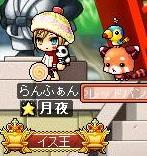 Maple120104_002250.jpg