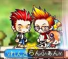 Maple120321_230612.jpg
