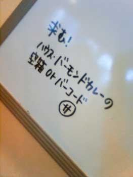 20090830_2