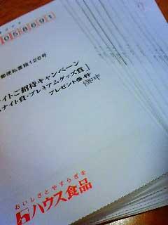 20090924_10