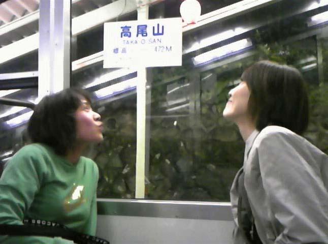 高尾山4_edited-1