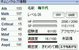 2009_6_24_2.jpg