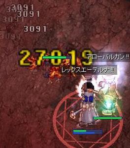 2009_6_28_1.jpg