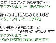 2009_6_29_6.jpg