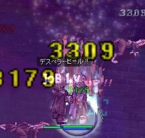 2009_7_11_1.jpg