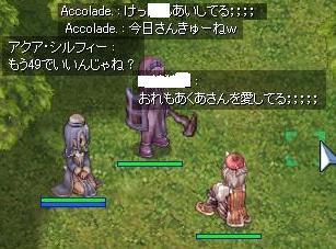 2009_7_15_2.jpg