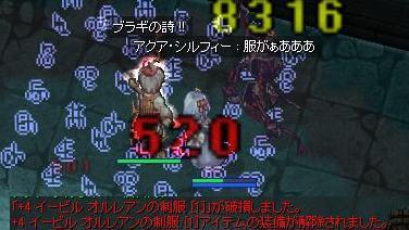 2009_7_25_1.jpg