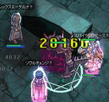 2009_7_26_2.jpg