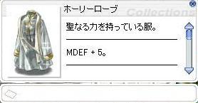 2009_7_5_2.jpg