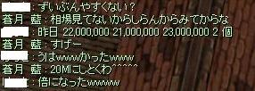 2009_7_5_3.jpg