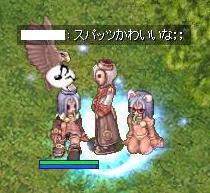 2009_8_2_3.jpg