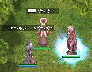 2009_8_8_11.jpg