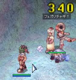 2009_9_18_1.jpg