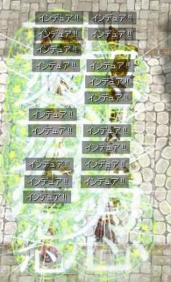 2009_9_19_4.jpg