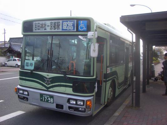 CIMG5116