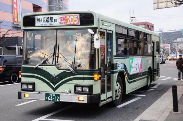 DSC_1900