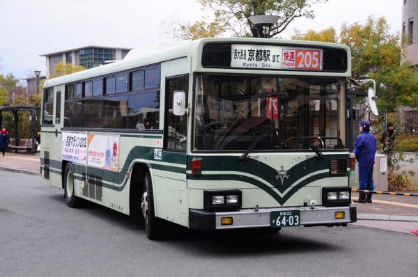 DSC_2300