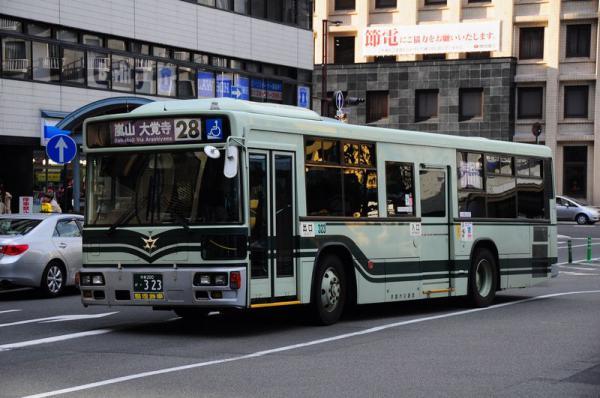 DSC_3448