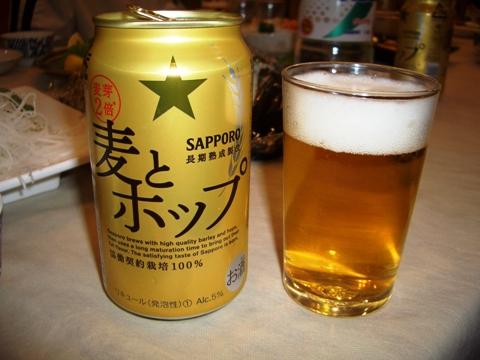 20091025浅間山リーグ 019