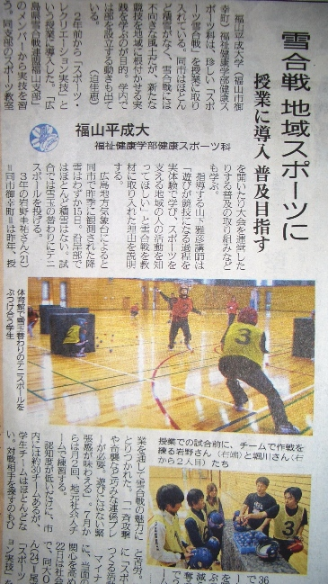 20091101ふくやま大会競技説明会 008
