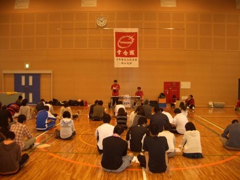 20091101ふくやま大会競技説明会 003