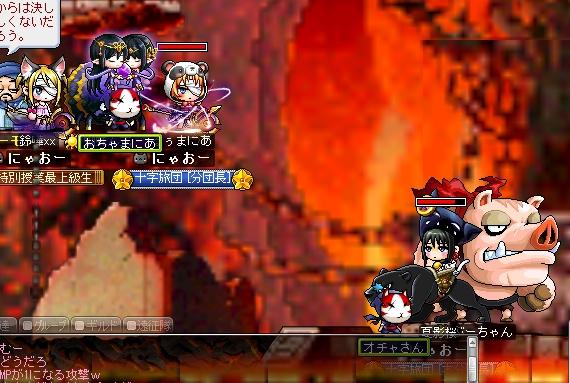 Baidu IME_2011-8-29_12-4-17