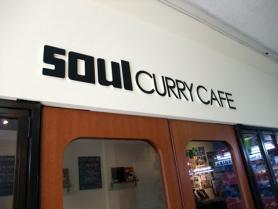 ソウルカリーカフェ