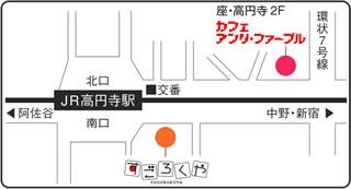 カフェ アンリ・ファーブルの地図