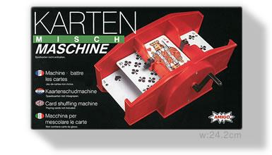 カードシャッフラー:箱