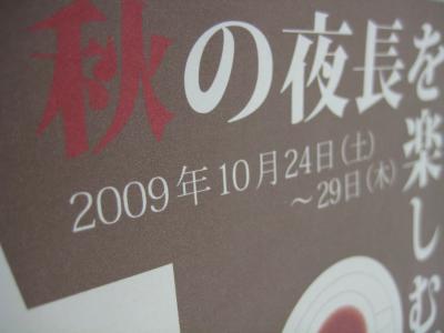 001_convert_20091021143555[1]