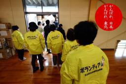 東北地方太平洋沖地震,がんばれ日本,がんばれ東北01