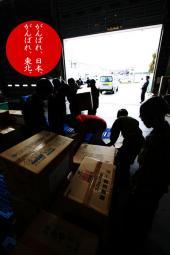 東北地方太平洋沖地震,がんばれ日本,がんばれ東北02