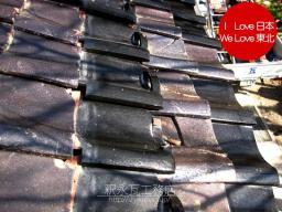 富山,瓦屋根,雪害,雨漏り修理, 割れ瓦修理01
