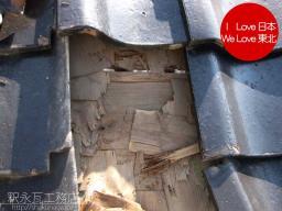 富山,瓦屋根,雪害,雨漏り修理, 割れ瓦修理02