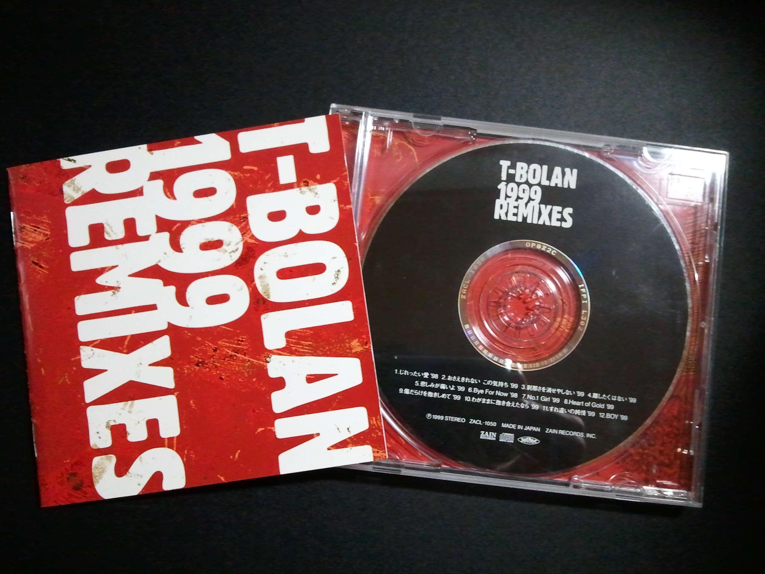 1999 Remixes